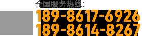 武汉商场标识牌